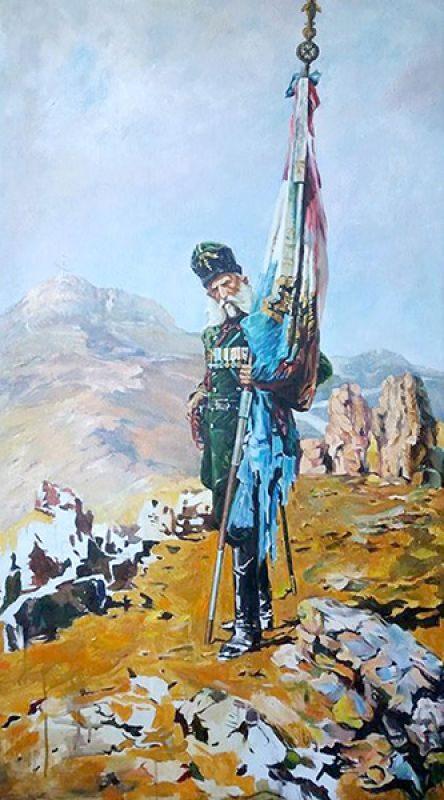 Самарското Знаме, репродукция Пламен Гурбалов